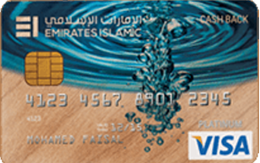 Compare Emirates Islamic Cashback Card Credit Cards from EIB
